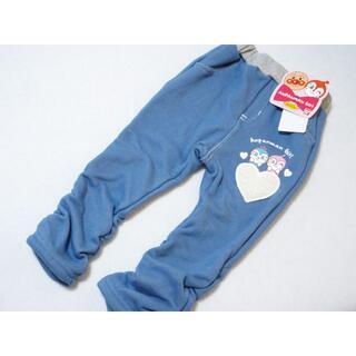 アンパンマン(アンパンマン)の新品 100cm アンパンマン 裏シャギー裾くしゅくしゅロング丈パンツ ブルー(パンツ/スパッツ)