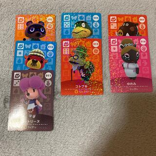 Nintendo Switch - amiiboカード 第1弾SPカード 7枚セット