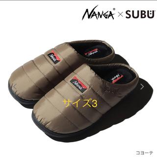 NANGA - NANGA ナンガ SUBU オーロラウィンターサンダル 冬靴