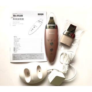 ヤーマン(YA-MAN)の【ヤーマン】ダブルピーリングプロ IB-36P(フェイスケア/美顔器)