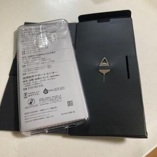 ギャラクシー(Galaxy)のGALAXY  S9 純正シリコンカバー(Androidケース)