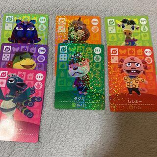 Nintendo Switch - amiiboカード 第4弾SPカード 7枚セット