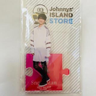 Johnny's -  Snow Man 向井康二アクリルスタンド 第1弾 アクスタ