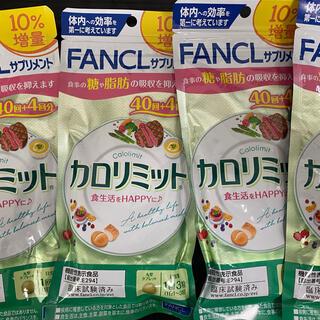 FANCL - ファンケル カロリミット