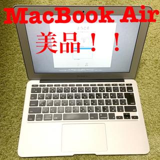Mac (Apple) - 【激安】APPLE MacBook Air 2011