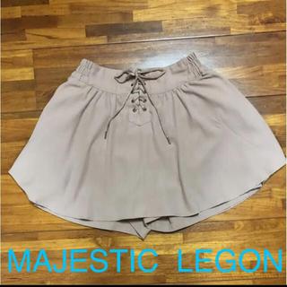 マジェスティックレゴン(MAJESTIC LEGON)のキュロットスカート*マジェスティックレゴン(キュロット)