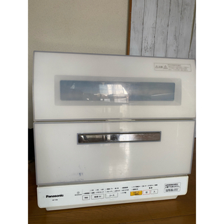 Panasonic - 2015年製 NP-TR8-W 食洗機 6人用