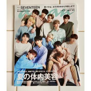 SEVENTEEN - SEVENTEEN anan 2019年6月