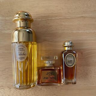 Hermes - エルメス香水