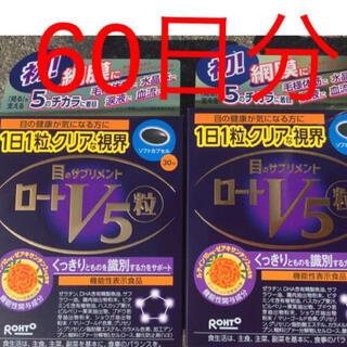 ロート製薬 - 目のサプリメント ロート V5粒 ROHTO ロート製薬