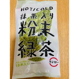 【300円×2=500円】スシロー 粉末緑茶
