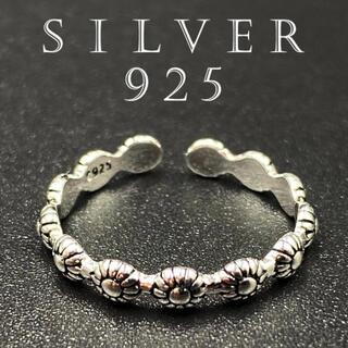 指輪 ユニセックス リング シルバーリング シルバー925 調節可能 113 F