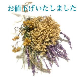 アナベルとアメジストセージのスワッグ アンティーク ドライフラワー 花材 素材 (ドライフラワー)