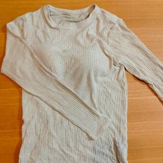 GU - GU カップ付き 長袖Tシャツ