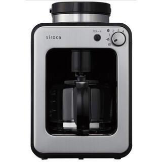 さば様専用!【新品未使用】全自動コーヒーメーカーSC-A221(k /ss)