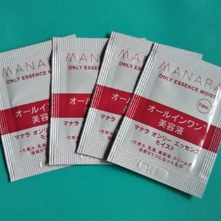 マナラ(maNara)のマナラ オールインワン 美容液 4包(美容液)