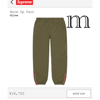 Supreme Warm Up Pant ウォームアップ パンツ M