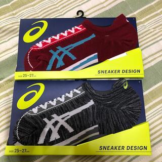 アシックス(asics)のアシックス靴下 スニーカーデザイン2足セット(ソックス)