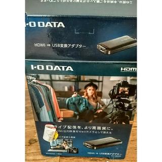 IODATA - 美品*I-O Data GV-HUVC