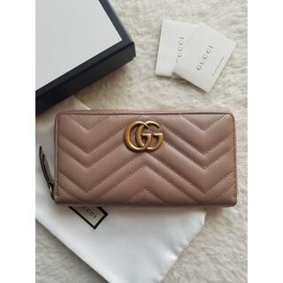 グッチ(Gucci)のGUCCI グッチ GGマーモント ジップ アラウンド ウォレット 長財布(財布)