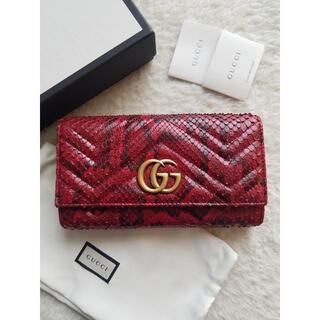 グッチ(Gucci)のGUCCI グッチ GGマーモント パイソン コンチネンタル ウォレット 長財布(財布)