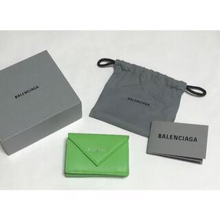 バレンシアガ(Balenciaga)のBALENCIAGA バレンシアガ 財布 三つ折り ミニ財布 グリーン(財布)