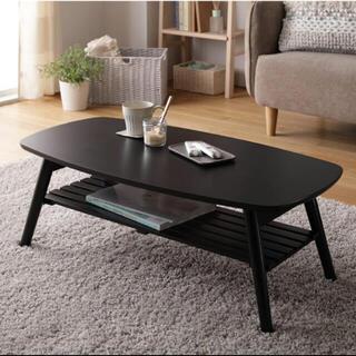 ローテーブル 折りたたみ 棚付き ブラック 90cm幅 UV塗装 木製 折れ脚(ローテーブル)