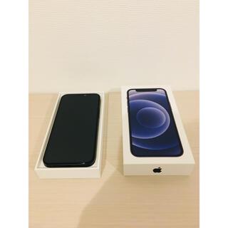 Apple - iPhone 12mini 64GB ブラック SIMフリー