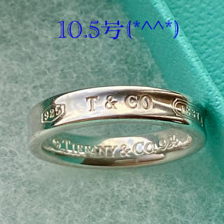 Tiffany & Co. - ティファニーナローリング 10.5号(*^^*)
