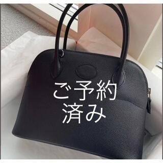 Hermes - エルメス ボリード27 ノワール