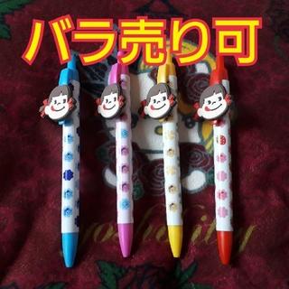 サンリオ - ペコちゃん ボールペン 4本
