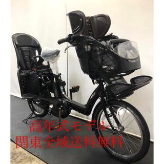 ヤマハ パスキッスミニ 20インチ 3人乗り 8.7ah 高年式 電動自転車