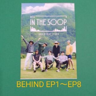 防弾少年団(BTS) - BTS IN THE SOOP BEHIND 日本語字幕 インザスープビハインド