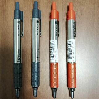 ZEBRA - 新品 ZEBRA 加圧ボールペン WETNIE 4本セット