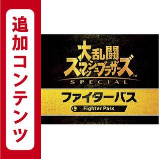 Nintendo Switch - 大乱闘スマッシュブラザーズ SPECIALファイターパス VOL.1