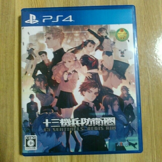 PlayStation4 - PS4 十三機兵防衛圏 匿名配送 送料無料 アトラス