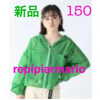 レピピアルマリオ(repipi armario)の☆新品☆repipiarmario パーカー シアフーディ (ジャケット/上着)