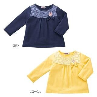 mikihouse - ミキハウス 新品 ロンT 90 黄色
