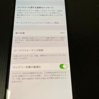 Apple - 訳あり iPhone Xs Gold 512 GB SIMフリー