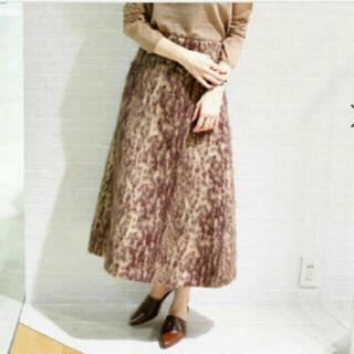 プラージュ(Plage)のPlage モヘアシャギー レオパードスカート(ロングスカート)