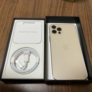 Apple - iPhone12pro ゴールド 128gb simフリー