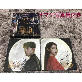 韓国ドラマ ホテルデルーナ ~月明かりの恋人~ サントラ ost 写真集(テレビドラマサントラ)