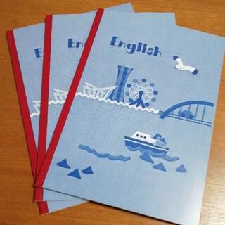 familiar - 【希少】ファミリア(familiar)✕神戸ノート コラボ商品