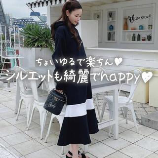 レディー(Rady)のRady フーディマキシワンピース♡(ロングワンピース/マキシワンピース)