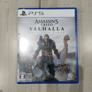 PlayStation - アサシン クリード ヴァルハラ PS5