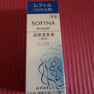 SOFINA - ソフィーナ  高保湿乳液(美白)しっとりレフィル