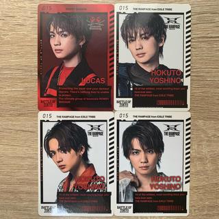 ザランページ(THE RAMPAGE)の吉野北人 BOT カード(その他)
