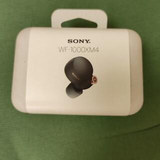 SONY - 【新品未開封】SONY WF-1000XM4 ブラック