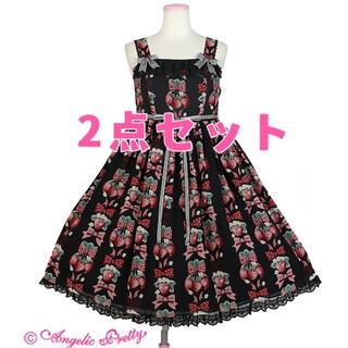 Angelic Pretty - Angelic pretty strawberry doll黒jsk+kc
