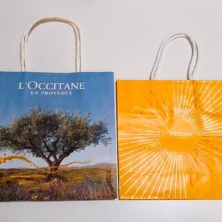 ロクシタン(L'OCCITANE)のロクシタンショップ袋紙袋 2枚セット 未使用 まとめ売り(その他)